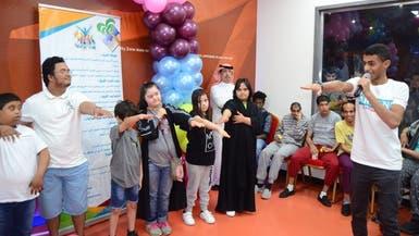 سعوديون يشاركون أطفال متلازمة داون فرحة يومهم العالمي