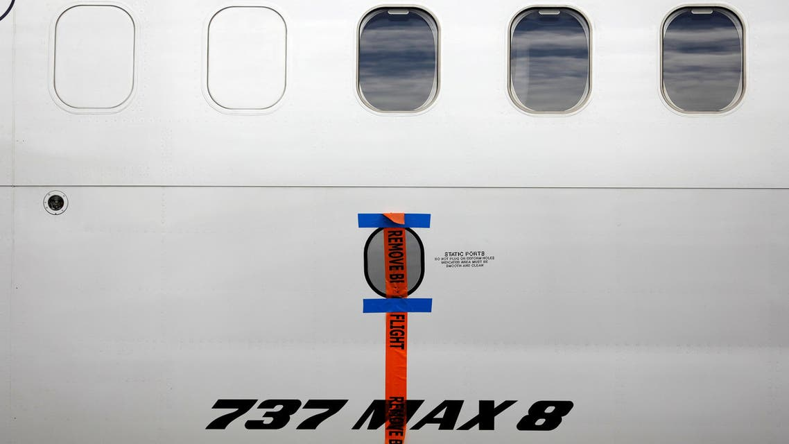 A seal seen on Garuda Indonesia's Boeing 737 Max 8 airplane parked at the Soekarno-Hatta International airport near Jakarta on March 13, 2019. (Reuters)