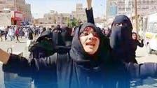 حوثی باغیوں پر 160 خواتین کے جبری اغواء کا الزام
