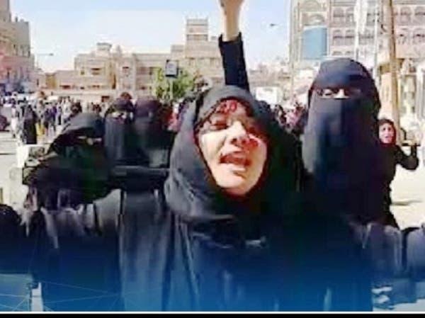 """""""الإتجار بالبشر"""" اليمنية: الانقلابيون اختطفوا 160 امرأة"""