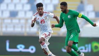 الإمارات تتغلب على الأخضر تحت أنظار فان مارفيك