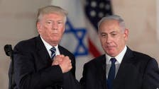 اسرائیلی وزیراعظم انتخابات سے قبل امریکی صدر سے ملاقات کریں گے