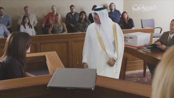 مكالمة بصوت حمد بن جاسم على منصة محاكمة باركليز