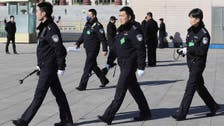 China police arrest suspect in knife attack that killed six, injured 14