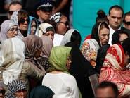 """شاهد.. نيوزلنديات يرتدين """"الحجاب"""" تضامنا مع المسلمين"""