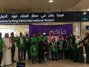استقبال حافل لبعثة الأولمبياد الخاص السعودي في الدمام