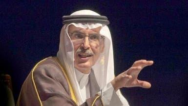 منظمة اليونسكو تحتفي بالشاعر الأمير بدر عبد المحسن