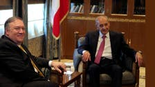 Lebanon house speaker said efforts to form govt very positive as of Tuesday: MP Bazzi