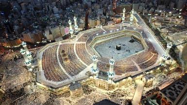 هذه قائمة أئمة الحرم المكي في صلاتي التراويح والتهجد
