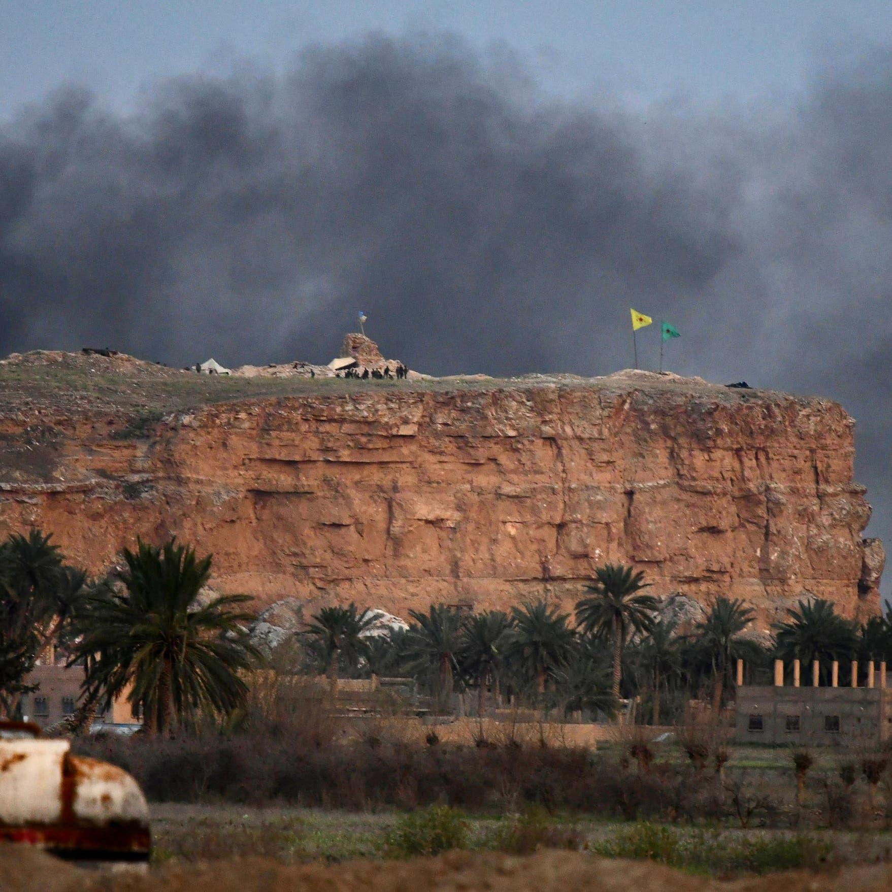 """بقايا داعش تتحصن في جبل الباغوز.. و""""النصر خلال ساعات"""""""
