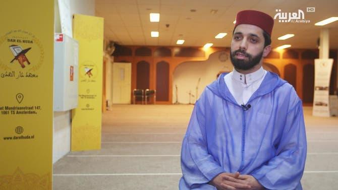 ورتل القرآن | القارئ المغربي عزّ الدين قيراط - هولندا