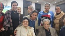 باہمی محبت کے اسیر مصری صحافی جوڑا 67 سال بعد رشتہ ازدواج میں منسلک