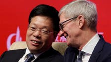 Apple's Cook to China: Keep opening for sake of global economy