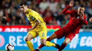 """البرتغال تتعادل مع أوكرانيا في تصفيات """"يورو2020"""""""
