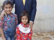 """صرخة عراقي فقد ابنتيه بعبارة الموت.. """"بت بلا عائلة"""""""