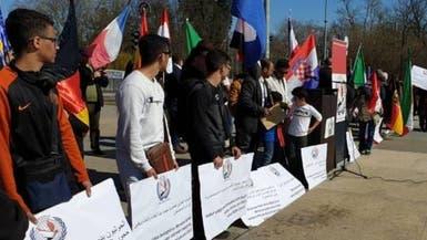 جنيف.. وقفة احتجاجية ضد الانتهاكات الحوثية في حجور