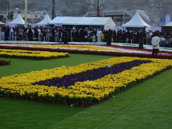 بالصور.. أكبر سجادة في مكة من مليون زهرة