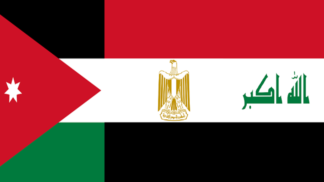 مصر العراق والأردن