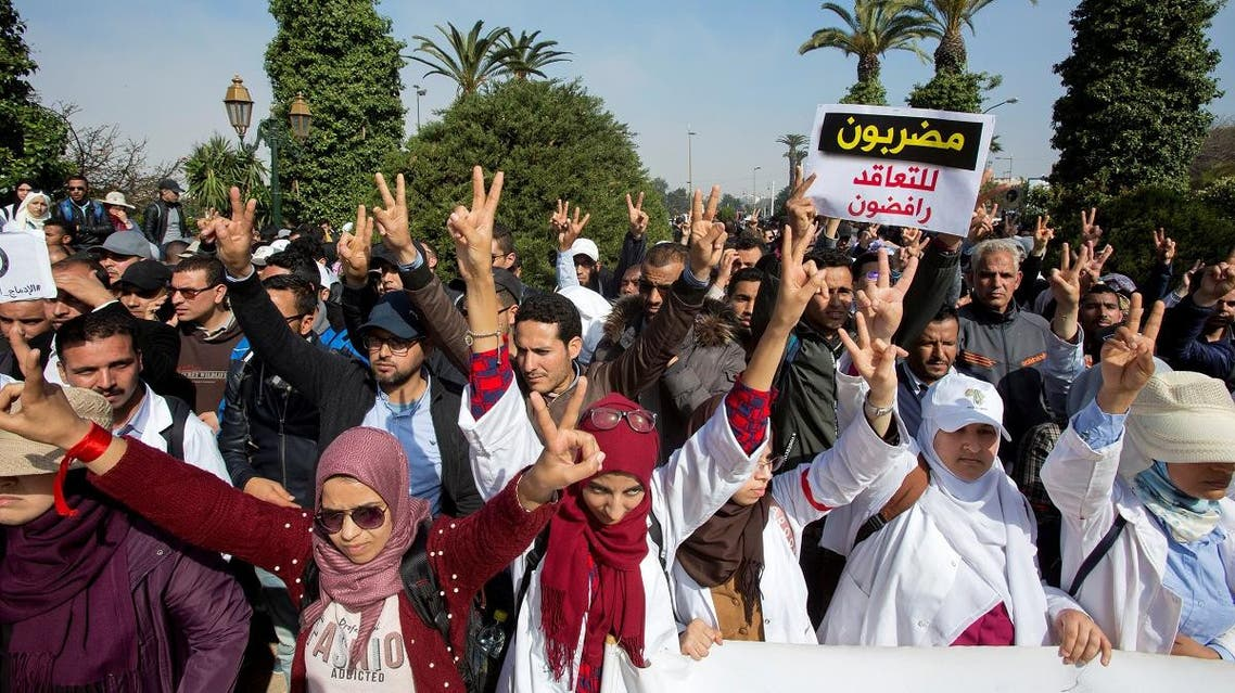 Young teachers on contracts protest in Rabat demanding job security, 12 March, 2019. (Reuters)
