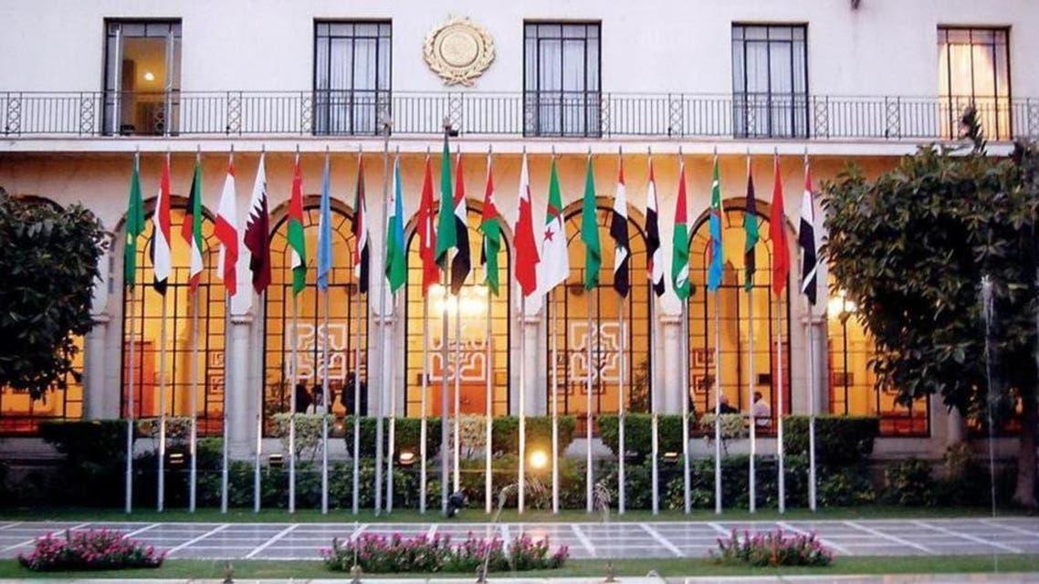 Arab League. (Supplied)
