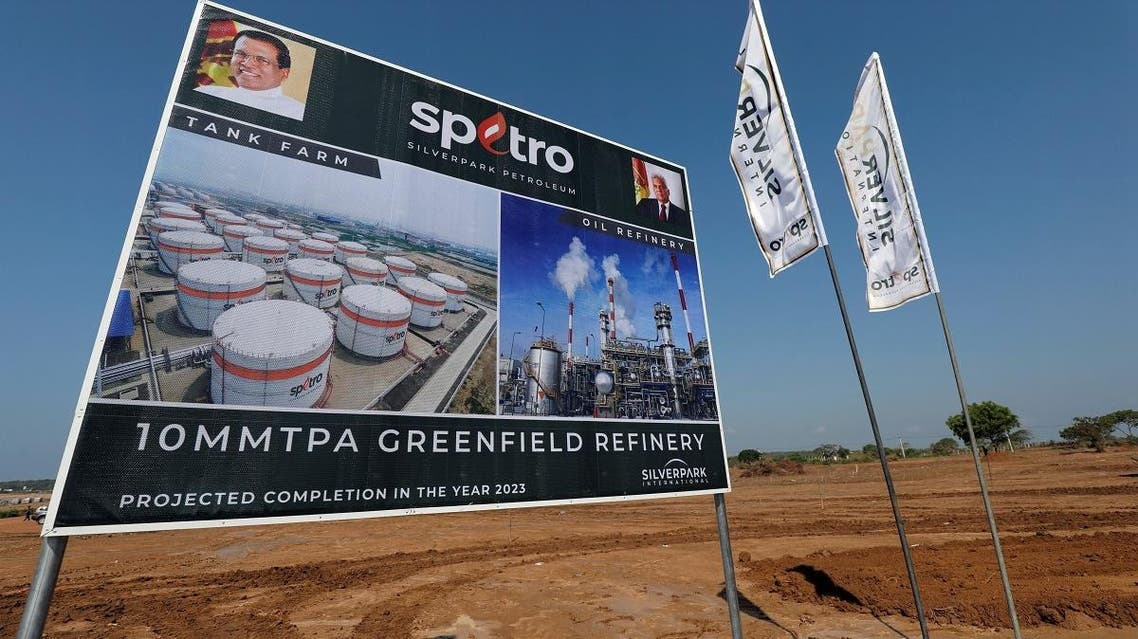 A project plan board of the $3.85 billion oil refinery project is seen during the groundbreaking ceremony in the village of Mirijjawila in Hambantota. (Reuters)