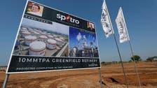 Sri Lanka begins work on $3.85 bln refinery near strategic port