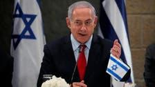 Israel's Likud rules out Netanyahu stepping aside