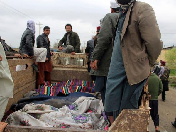 مقتل 12 مدنياً بضربات بشمال أفغانستان وسط احتدام القتال
