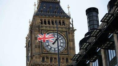 انكماش حاد للاقتصاد البريطاني وترقب لمرحلة ركود قاسية