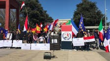 Yemeni human rights groups protest in Geneva against Houthi crimes in Hajour