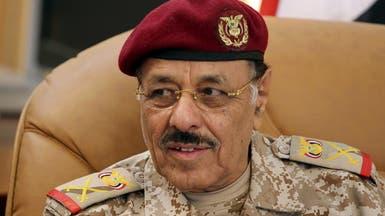 نائب الرئيس اليمني: استهداف مطار أبها تنفيذ للأجندة الإيرانية
