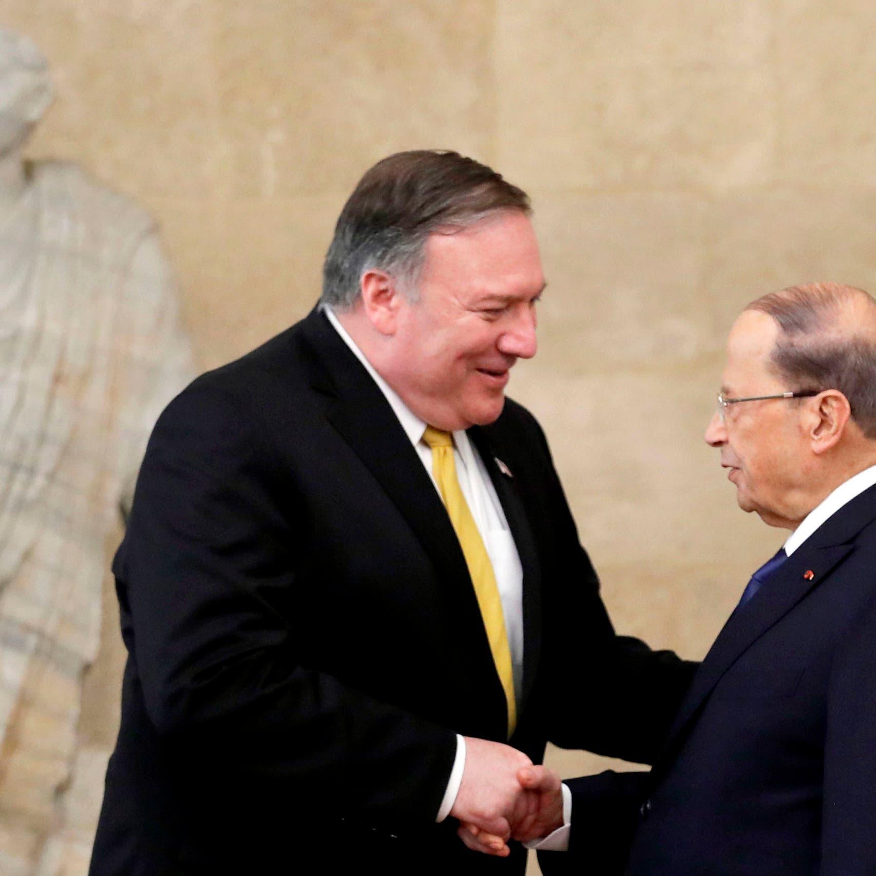 سجال في لبنان.. هل رد بومبيو الإهانة لرئيس الجمهورية؟