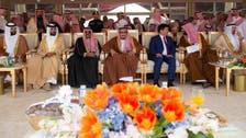 خادم الحرمین الشریفین کی قومی ''اونٹ میلے'' کی اختتامی تقریب میں شرکت
