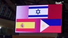 إعلام قطر يوزع تهم التطبيع على الجميع ويصمت عن رفع نشيد إسرائيل بالدوحة