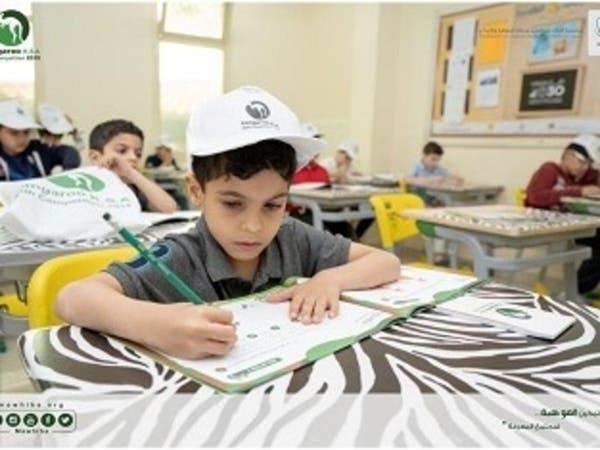 """""""موهبة"""" السعودية تقيم اختبار مسابقة الكانجارو للرياضيات"""