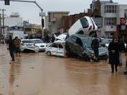 أوروبا تقدم 1.2 مليون يورو لإغاثة منكوبي فيضانات إيران