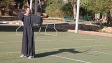 شابة سعودية تحقق بطولة رمي السهام وتطمح للعالمية