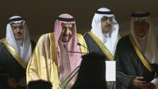 شاہ  سلمان کی جانب سے مختلف شعبوں میں خدمات انجام دینے والوں میں شاہ فیصل ایوارڈ کی تقسیم