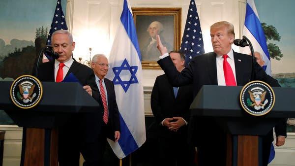 ترمب يعترف رسمياً بضم الجولان المحتل لإسرائيل