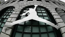 US Supreme Court rebuffs challenge to Nike over Michael Jordan photo