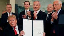 'It's not about the Benjamins,' Netanyahu says of US support for Israel