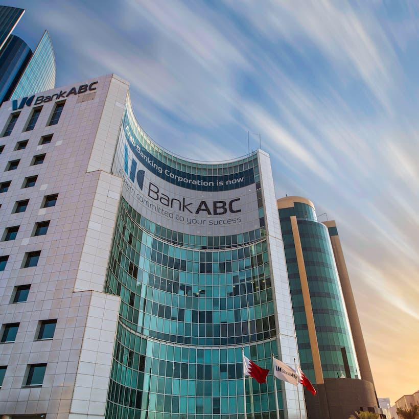 مصادر للعربية: بنك