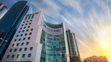 """مصادر للعربية: بنك """"ABC"""" يقترب من الاستحواذ على بلوم مصر"""