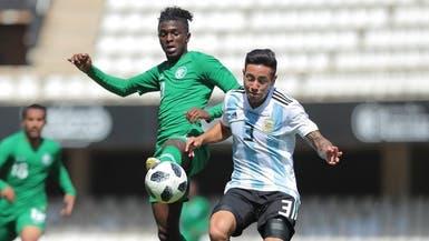 في لقاء ودي.. الأخضر الشاب يخسر بخماسية أمام الأرجنتين