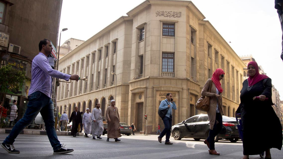 Egyptians walk in front of the Egyptian Central Bank in Cairo on Nov. 3, 2016. (File photo: AP)