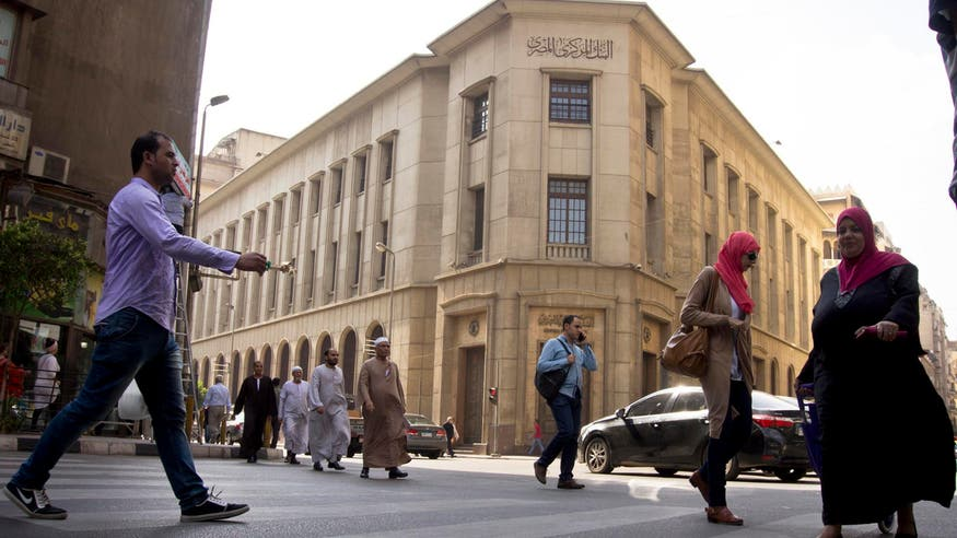 Poll: Egypt's central bank seen keeping interest rates unchanged