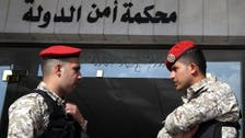 Jordanian suspects appear in court over August attack on security forces