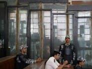 مصر.. إحالة 16 متهماً بالانتماء لجبهة النصرة للمحاكمة