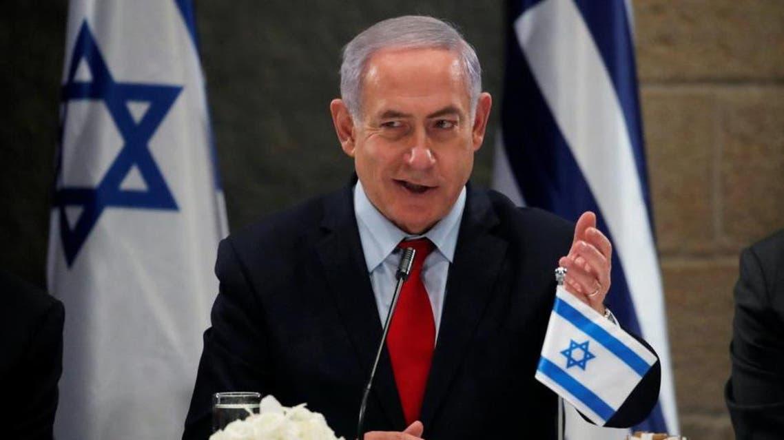 Israeli primenister NatinYahu