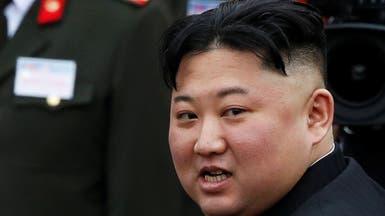 زعيم كوريا الشمالية يزور روسيا في الربيع أو الصيف